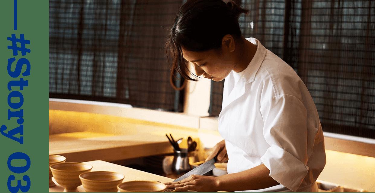 高校生卒業から寿司職人修行